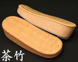 舟形 茶竹