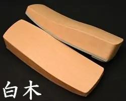三味舟形 白木