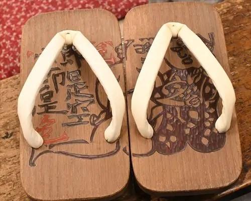 鎌倉彫大角に白鞣し革花緒