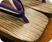 焼き・砥の粉磨き大下方に編み三石花緒 前壷