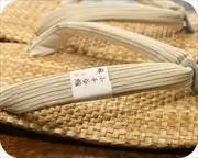 パナマ市松草履に小千谷縮花緒 花緒
