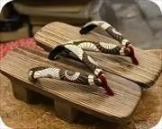 焼き砥の粉芳町に蛇の目傘柄花緒