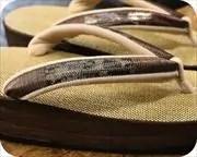 シコロ張り舟形に漆織福林花緒 花緒