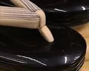 三分三枚本革草履に縞柄正絹福林花緒 前壷