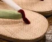 ケンマ草草履に近江織麻布水引花緒 前壷