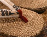麻織草履に松煙染め福林花緒 前壷