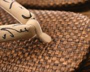 茶パナマ草履にいろは歌柄花緒 前壷