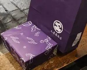 包装&紙袋