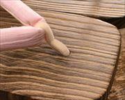 焼き砥の粉大下方に近江織麻布花緒 前壷