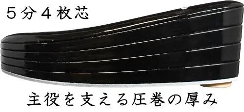 5分4枚本革草履の側面スタイル